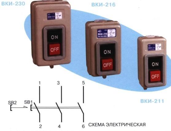 Выключатели вки-211 в нижневартовске 37 товаров: выгодные цены.