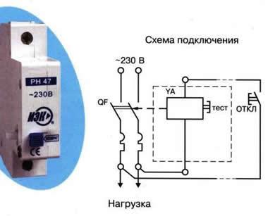 Схема подключения независимого расцепителя s2c a2