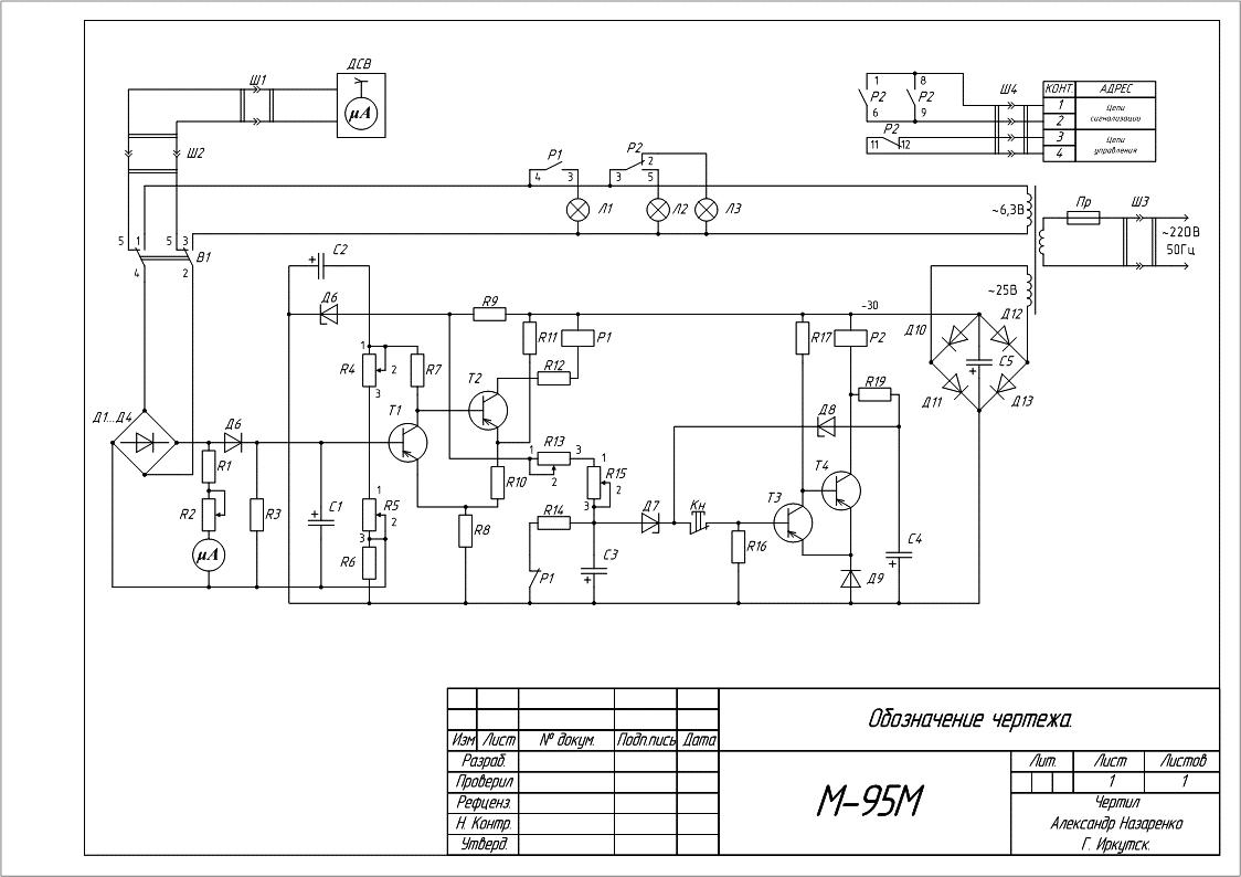 Электрические схемы компьютерная графика