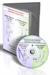 классификация электрических схем